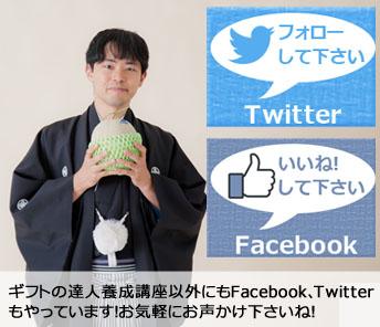 mokuteki_haha_2